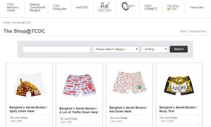 GAFS_TCDC online market